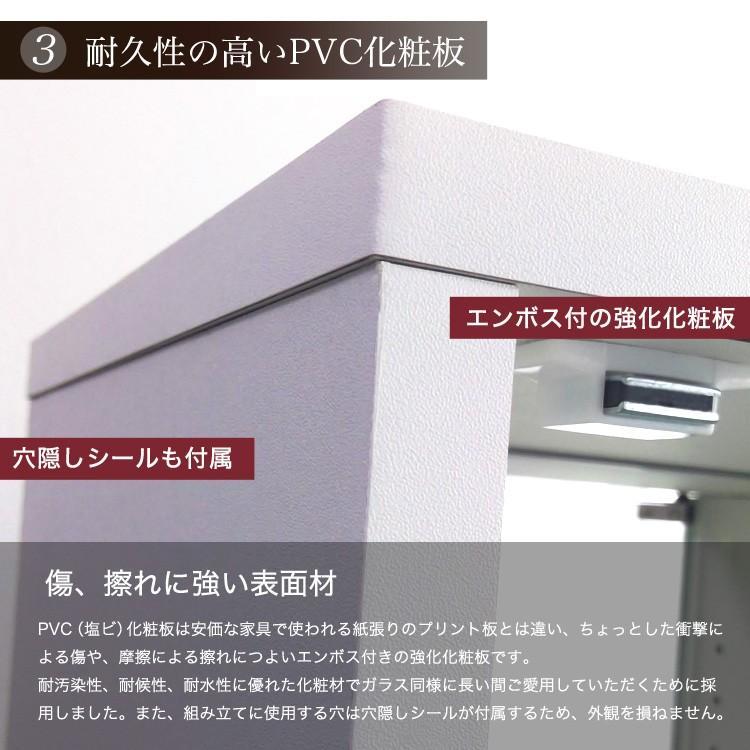 コレクションラック DIO 本体 ワイド ロータイプ 中型|collectioncasestore|10