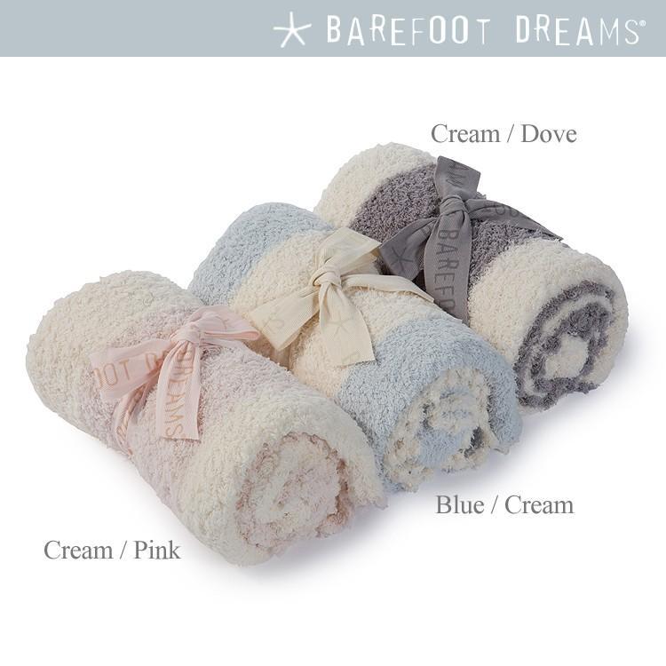 barefoot dreams ブランケット 赤ちゃん ひざかけ ベアフットドリームス|collectioncasestore|05