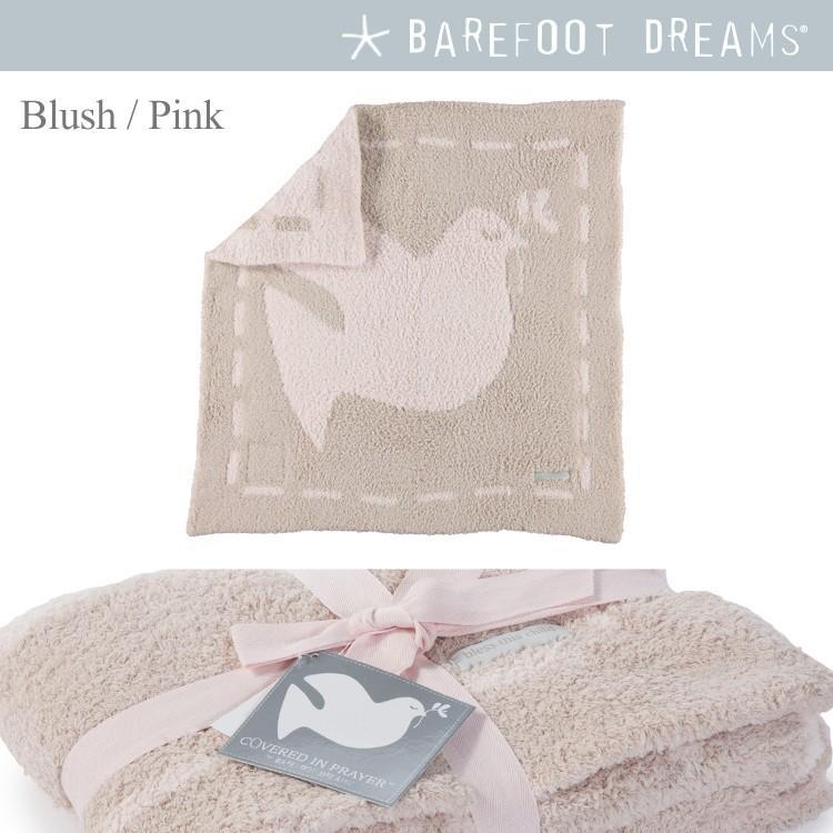 barefoot dreams ブランケット 赤ちゃん ひざかけ ベアフットドリームス|collectioncasestore|03