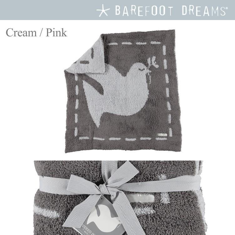 barefoot dreams ブランケット 赤ちゃん ひざかけ ベアフットドリームス|collectioncasestore|04
