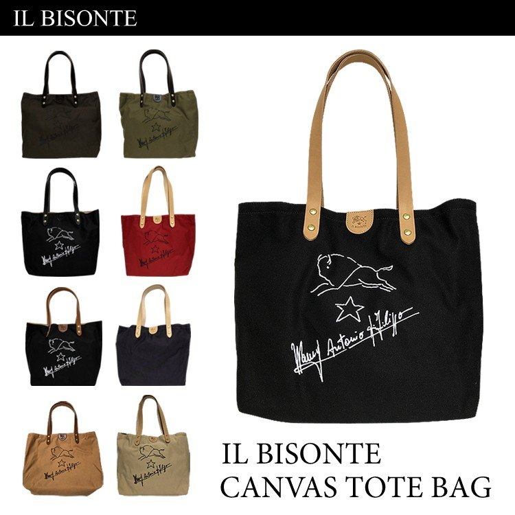 イルビゾンテ トートバッグ IL BISONTE L1144T レディース メンズ A4 カジュアル|collectioncasestore