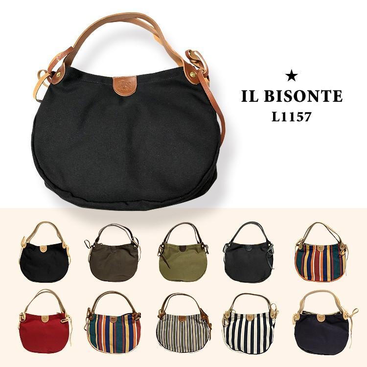 イルビゾンテ トートバッグ IL BISONTE L1157 レディース 三日月型 collectioncasestore