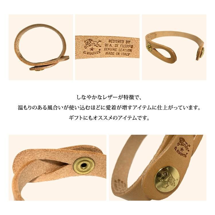 イルビゾンテ ブレスレット レザー IL BISONTE H0529P|collectioncasestore|04