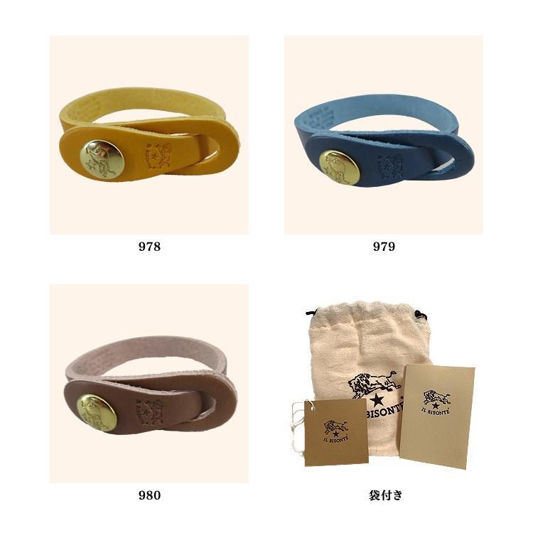 イルビゾンテ ブレスレット レザー IL BISONTE H0529P|collectioncasestore|08