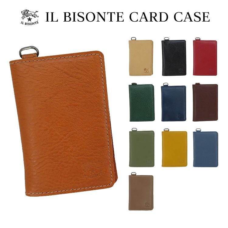 イルビゾンテ IL BISONTE カードケース 定期入れ C1153 並行輸入品|collectioncasestore