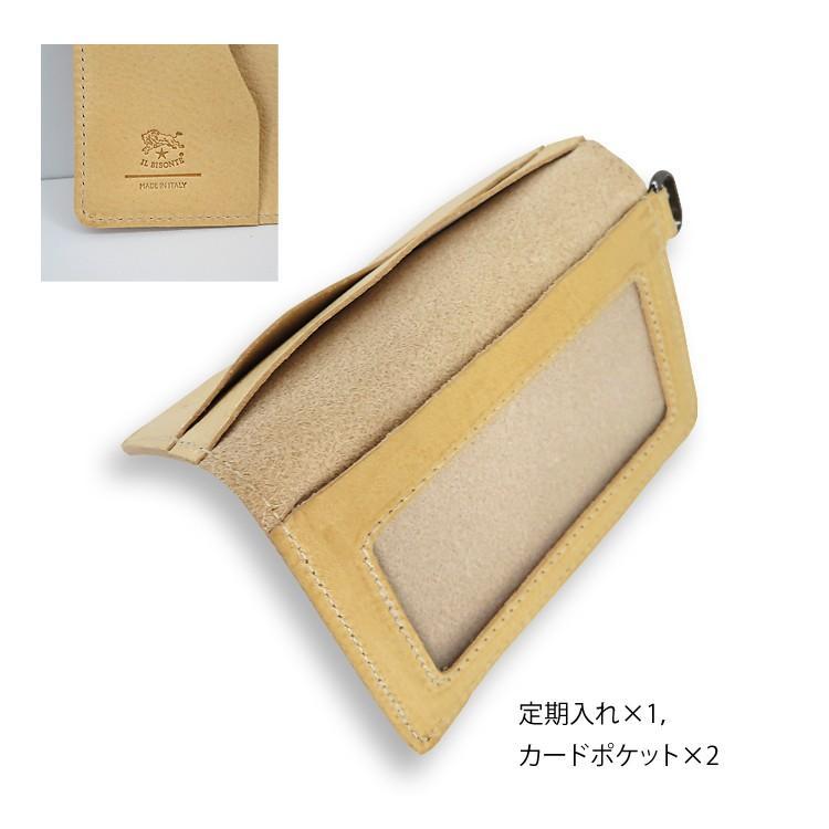 イルビゾンテ IL BISONTE カードケース 定期入れ C1153 並行輸入品|collectioncasestore|03