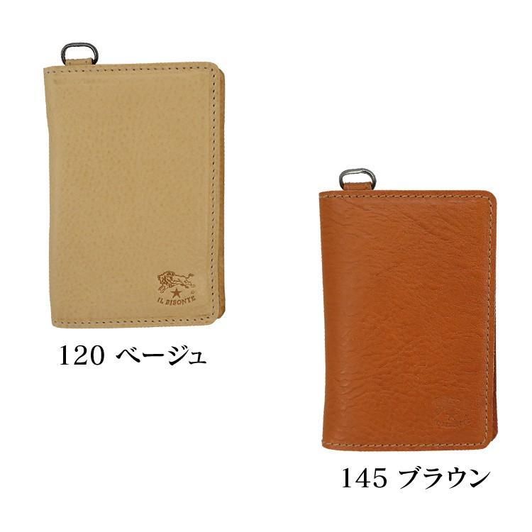 イルビゾンテ IL BISONTE カードケース 定期入れ C1153 並行輸入品|collectioncasestore|04