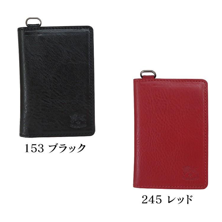 イルビゾンテ IL BISONTE カードケース 定期入れ C1153 並行輸入品|collectioncasestore|05