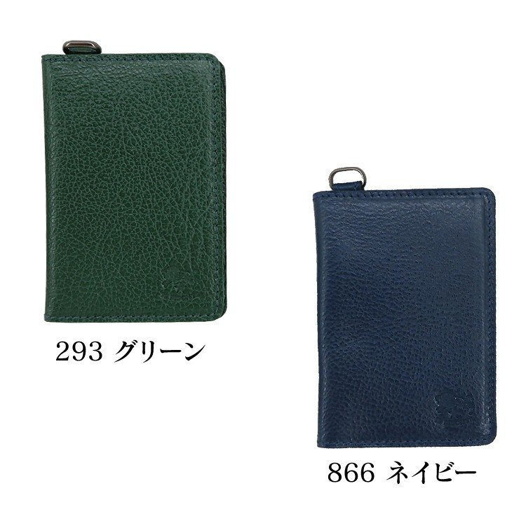 イルビゾンテ IL BISONTE カードケース 定期入れ C1153 並行輸入品|collectioncasestore|06