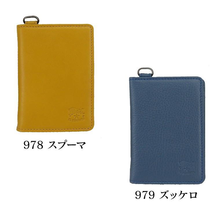 イルビゾンテ IL BISONTE カードケース 定期入れ C1153 並行輸入品|collectioncasestore|08
