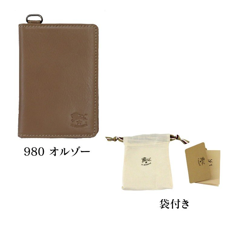 イルビゾンテ IL BISONTE カードケース 定期入れ C1153 並行輸入品|collectioncasestore|09