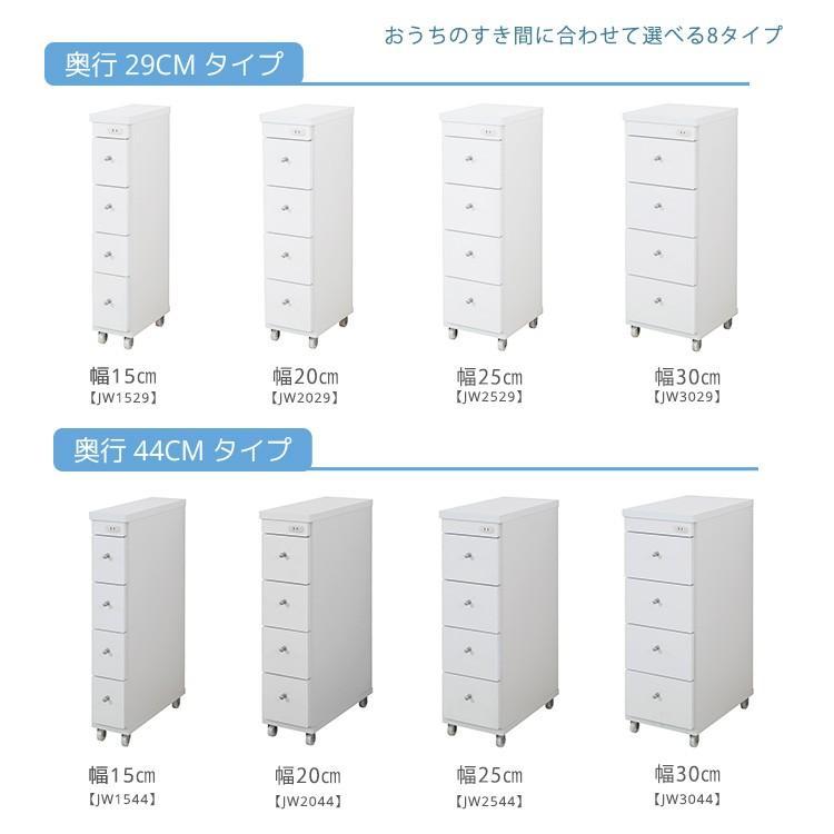日本製 すき間ワゴン 幅15cm奥行44cmタイプ|collectioncasestore|05