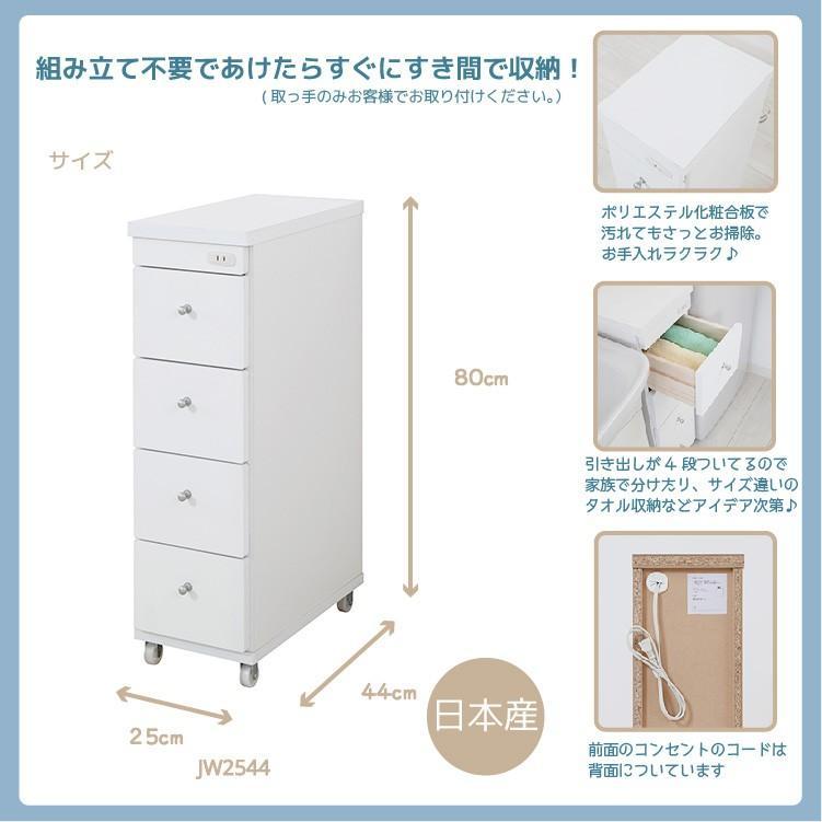 日本製 すき間ワゴン 幅25cm奥行44cmタイプ collectioncasestore 03