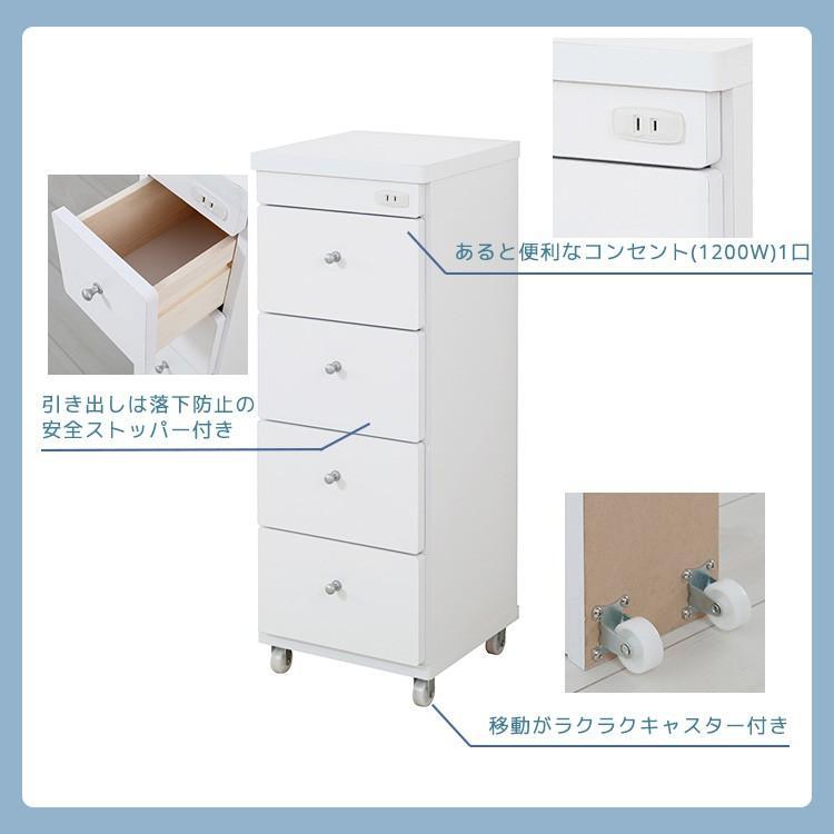 日本製 すき間ワゴン 幅30cm奥行44cmタイプ|collectioncasestore|02