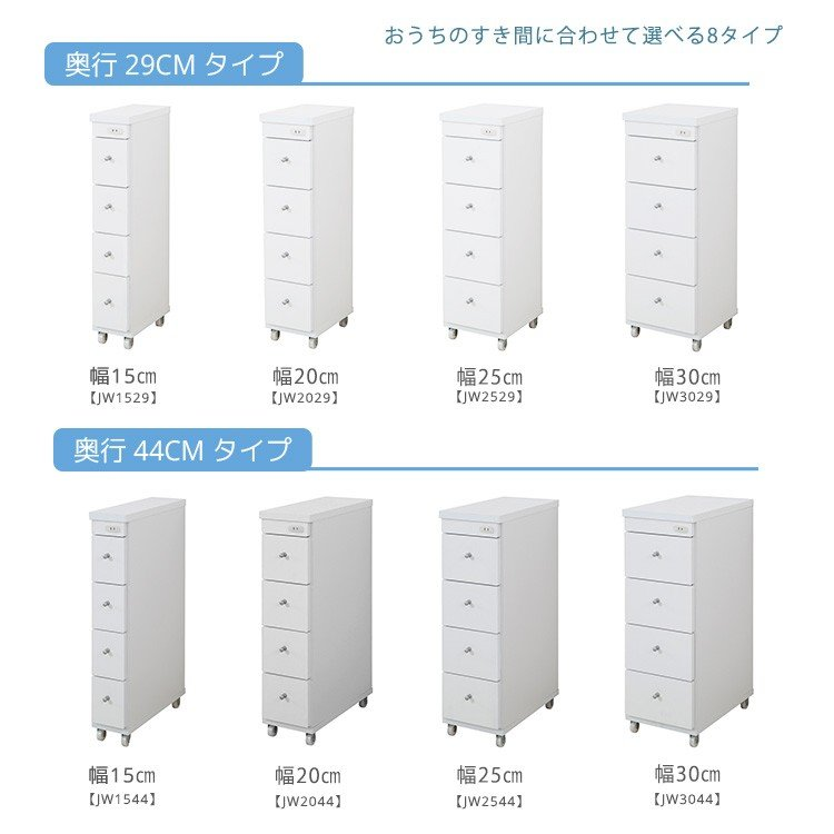 日本製 すき間ワゴン 幅30cm奥行44cmタイプ|collectioncasestore|05