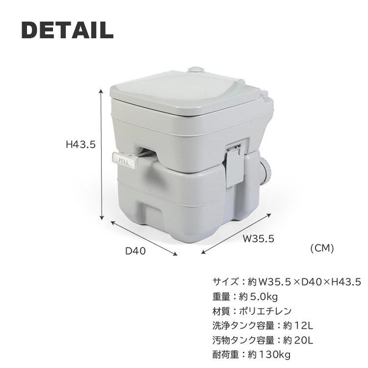 本格派ポータブル水洗トイレ  簡易トイレ  20L  災害用  非常用 介護用品 キャンプ アウトドア|collectioncasestore|05