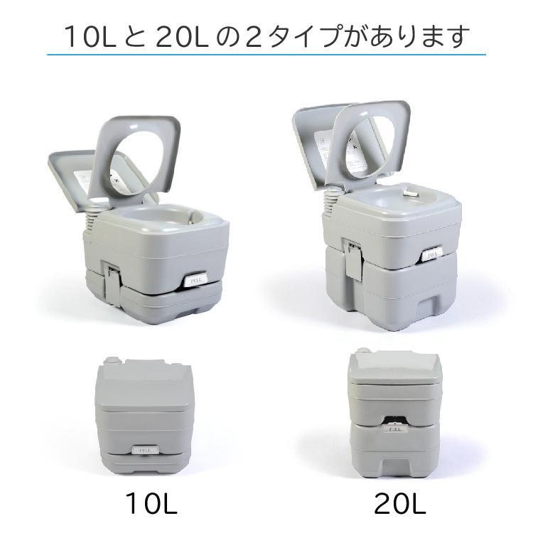 本格派ポータブル水洗トイレ  簡易トイレ  20L  災害用  非常用 介護用品 キャンプ アウトドア|collectioncasestore|07