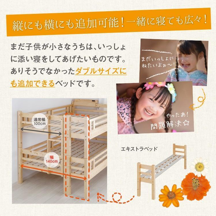すのこ 1段ベッド(シングル中段) 単品|collectioncasestore|03