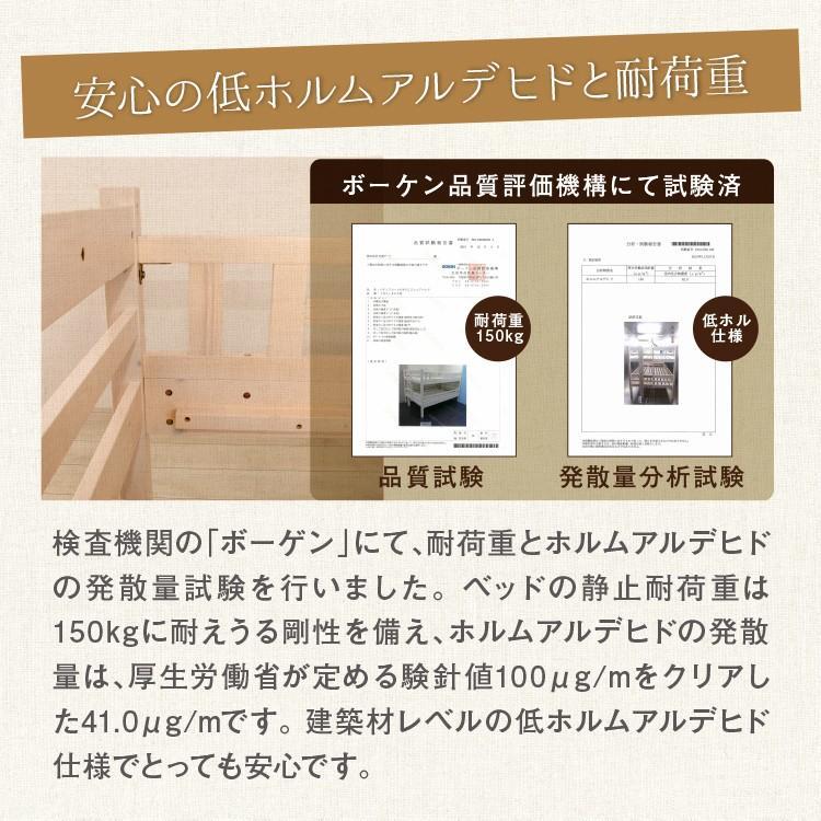 すのこ 1段ベッド(シングル中段) 単品|collectioncasestore|04