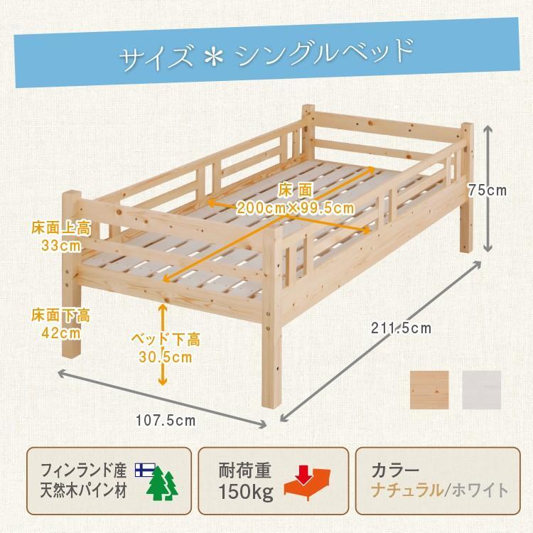 すのこ 1段ベッド(シングル中段) 単品|collectioncasestore|05