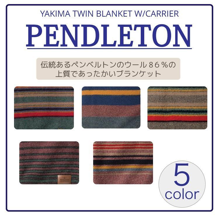 PENDLETON ペンドルトン ひざ掛け ブランケット TWIN