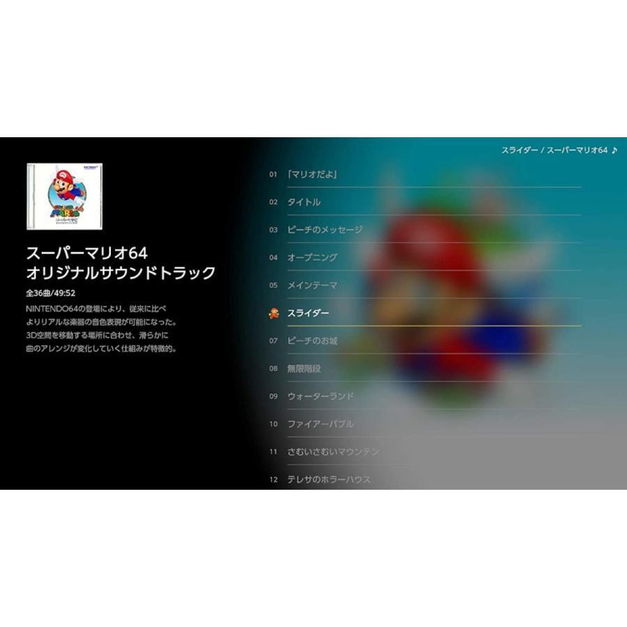 (Switch)スーパーマリオ 3Dコレクション(管理:382210)|collectionmall|11