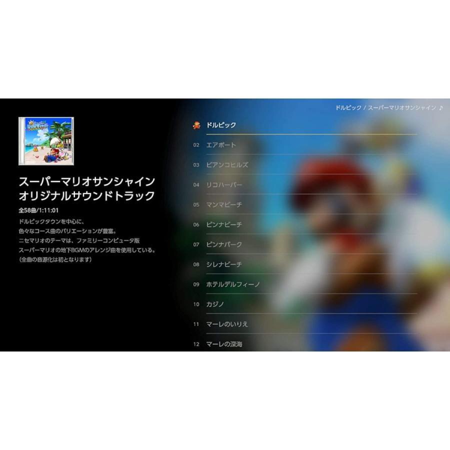 (Switch)スーパーマリオ 3Dコレクション(管理:382210)|collectionmall|12