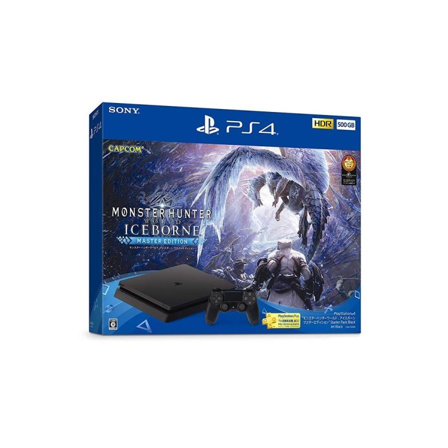 "(PS4)PlayStation 4 ""モンスターハンターワールド: アイスボーンマスターエディション"