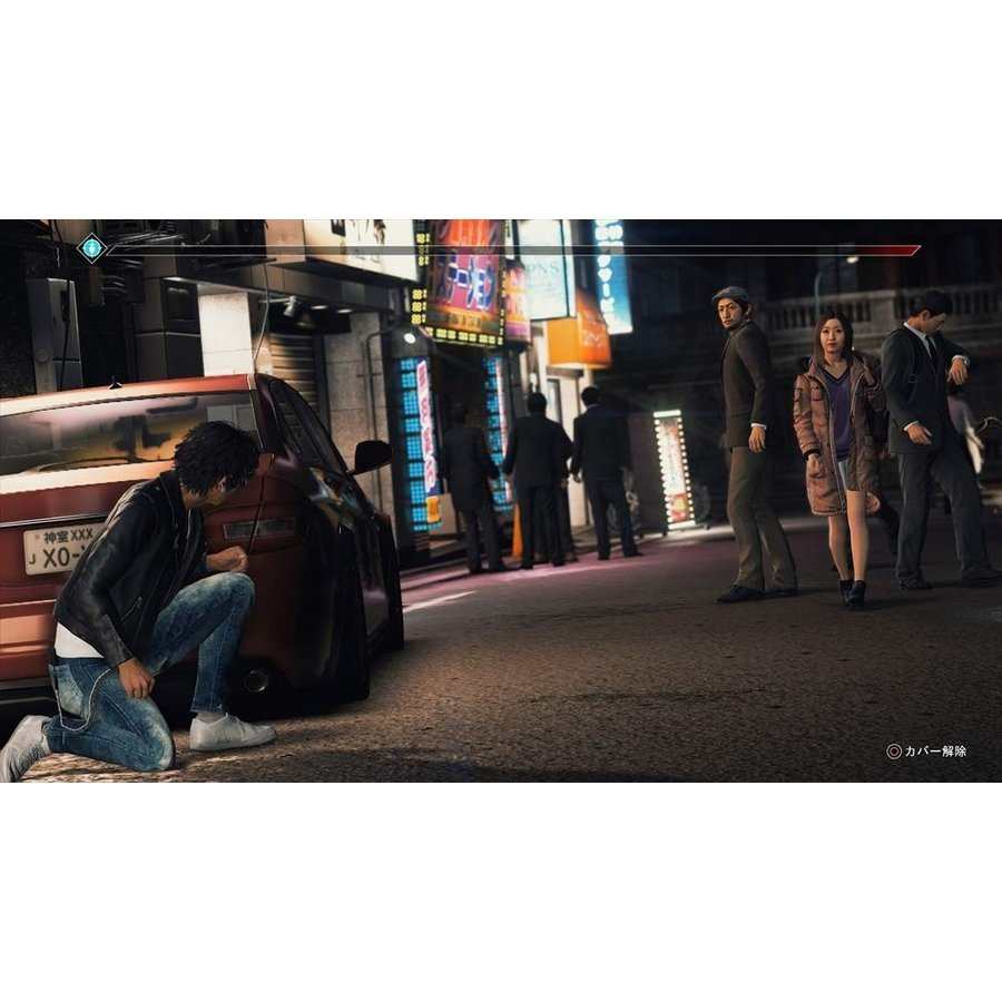 (PS4)JUDGE EYES:死神の遺言 新価格版(管理:406324)|collectionmall|04