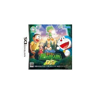 (DS) ドラえもん のび太と緑の巨人伝DS  (管理:38894)|collectionmall