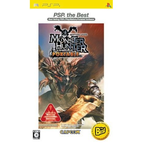 (PSP) モンスターハンターポータブル PSP the Best(管理:39445) collectionmall