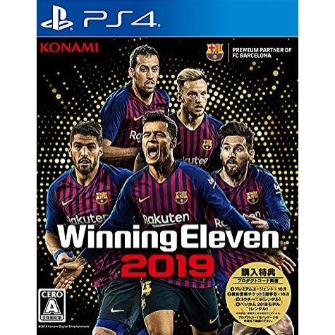 (PS4) ウイニングイレブン2019 (管理番号:405954) collectionmall