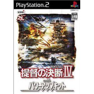 (PS2) 提督の決断4 With PK (管理:41596)