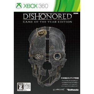 (XBOX360) Dishonored(ディスオナード)Game of the Year Edition (管理:112152)|collectionmall