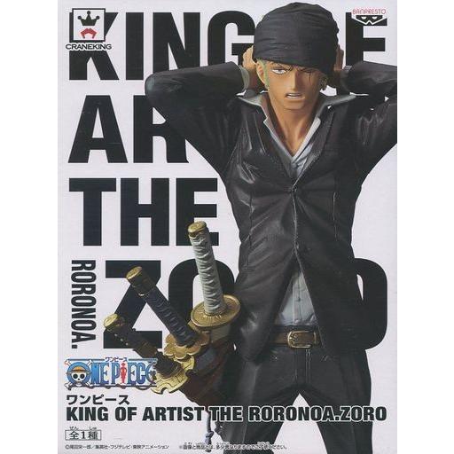 One Piece KING OF ARTIST THE RORONOA.ZORO Banpresto prize figure Japan