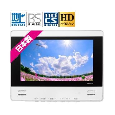 ツインバード浴室テレビ VB-BS125W モニターサイズ約 330 × 28 × 250 mm リモコン付 税込定価¥132000 北海道、沖縄及び離島は配送費別途。