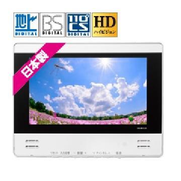 ツインバード浴室テレビ VB-BS125WD モニターサイズ約 330 × 28 × 250 mm リモコン付 税込定価¥134200 北海道、沖縄及び離島は配送費別途。