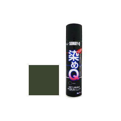 【SALE】染めQ スプレー モスグリーン 264ml 染めQテクノロジィ|colorbucks