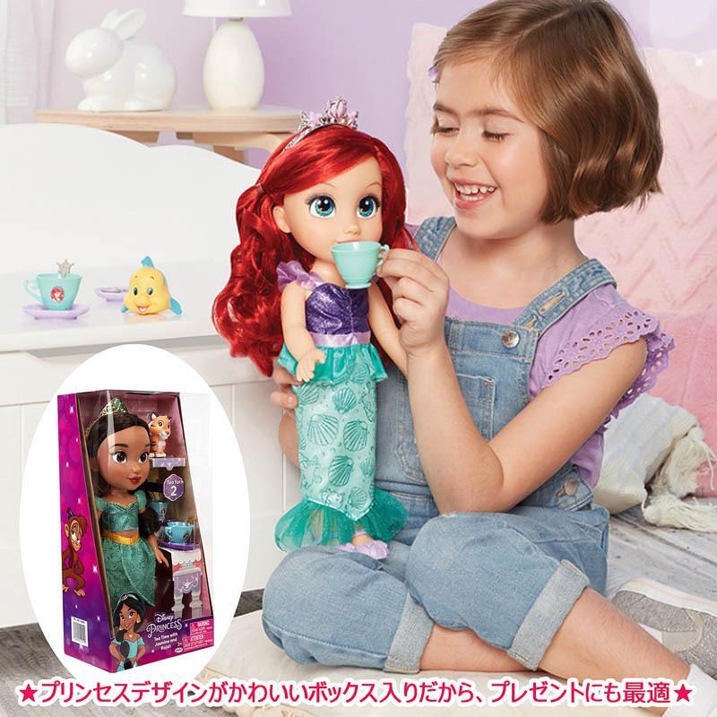 ディズニープリンセス☆人形&ティーカップセット 35cm