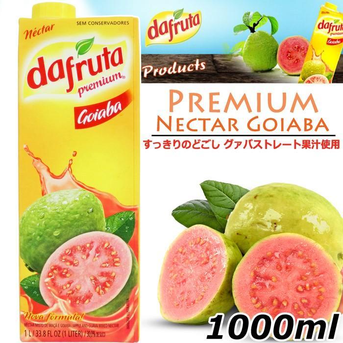 ジュース グアバ