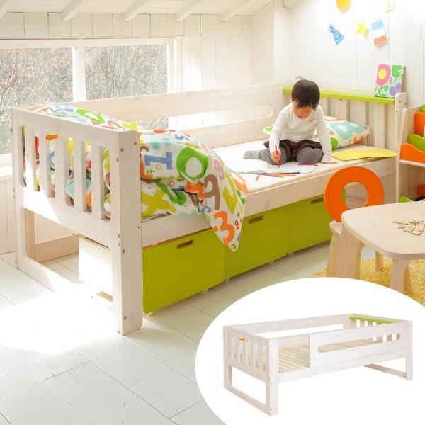 ■在庫限り・入荷なし■ キッズシングルベッド E-Ko ( 子供用 子供用 2段ベッド キッズ用 )