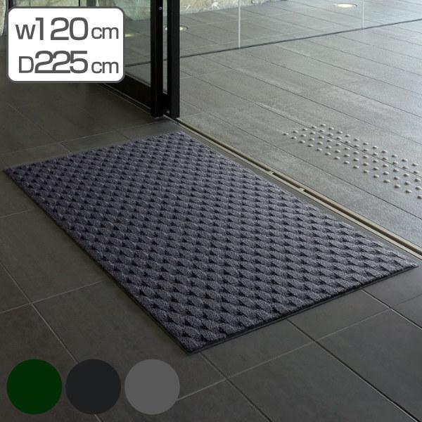 玄関マット 室内用 吸水マット ダブルウェーブ 120×225cm ( エントランスマット 屋内用 出入り口 )