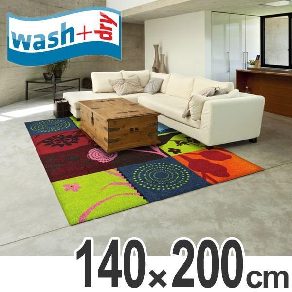 ラグマット wash+dry ウォッシュアンドドライ Summer Breeze 140×200cm ( ラグ マット 洗える ウォッシャブル )