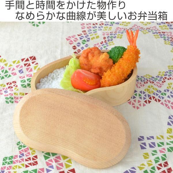 お弁当箱 くりぬき弁当箱 ビーンズ 430ml 一段 木製 ( 和風弁当箱 木 弁当箱 おすすめ )|colorfulbox|02
