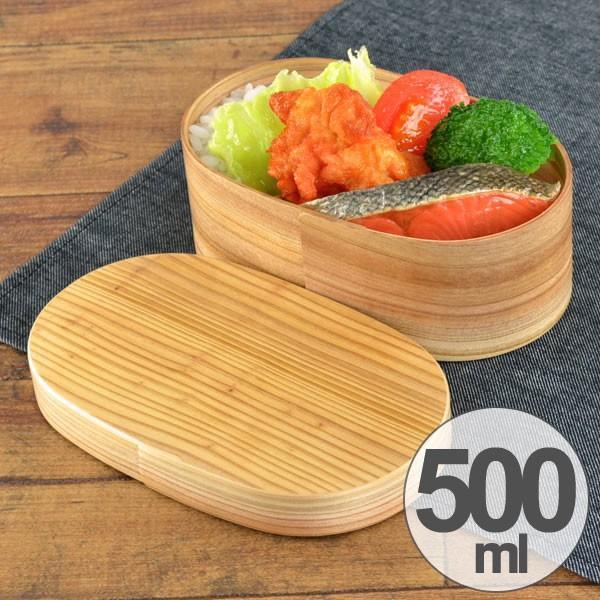 お弁当箱 1段 500ml 曲げわっぱ 日本製 小判 日本の弁当箱 木製 ( 弁当箱 ランチボックス わっぱ弁当 まげわっぱ 小判型 ) colorfulbox