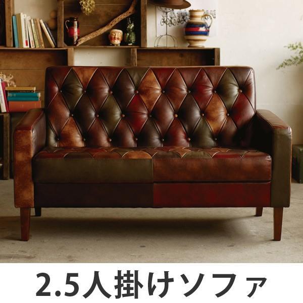 ソファ 椅子 2.5人掛け DIAMOND ( 2人掛け チェア ソファー ) )