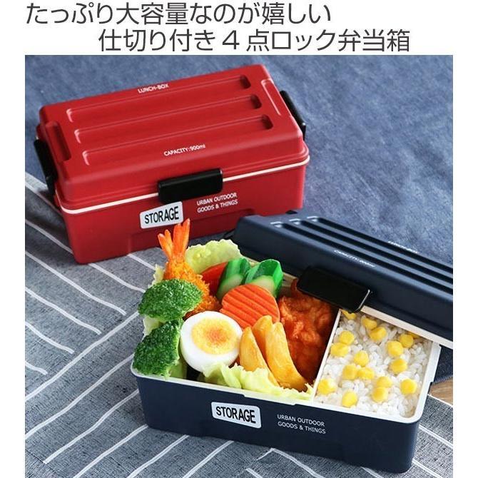 お弁当箱 1段 仕切付き STORAGE コンテナランチ 900ml ランチボックス ( レンジ対応 食洗機対応 弁当箱 男性 大容量 ドーム型 おしゃれ おすすめ ) colorfulbox 02