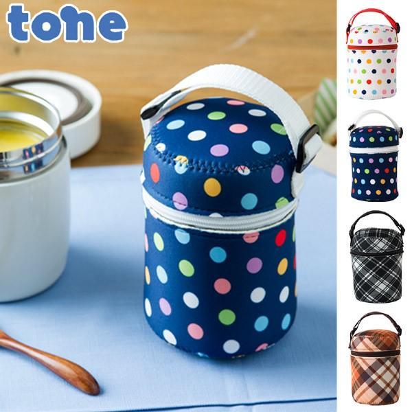スープジャーケース ジャーカバー Lサイズ tone トーン ( ポーチ ケース スープジャー )|colorfulbox