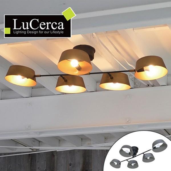 シーリングライト カピエンテ1 5灯 リモコン付 LuCerca ( 照明 おしゃれ 照明器具 )