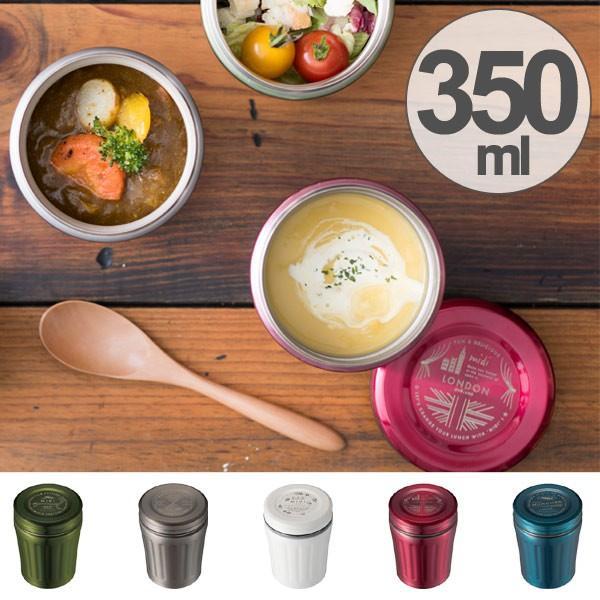 スープジャー midi フードジャー 350ml
